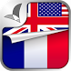 Learn & Speak FRENCH Fast&Easy by RosMedia Education