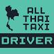 ATT Driver