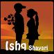 Ishq Shayari by BookOfShayari