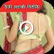 Desi Girls Hot Videos by Viral Desi Video