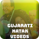 Gujarati Natak Videos by App Duniya dot com