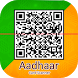 Aadhar Card Scanner by Atmiya Studios