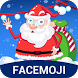 Funny Cute Christmas Santa Claus GIFs Sticker by freeemojikeyboard