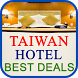 Hotels Best Deals Taiwan by AdnetApps