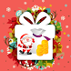 christmas list gift planner by appshub