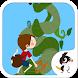 Jack and the Beanstalk BulBul by Bulbul Inc.