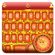Red Festival Celebration Keyboard Theme