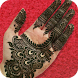 Mehndi Designs Latest 2017 : Mehndi Design Ideas by Diwali & New Year Collection