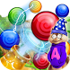 Bubble of Chipmunks Alvin by fantasygames