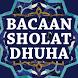 Bacaan Sholat Dhuha Pdf by Gembira