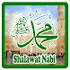 Kumpulan Shalawat Nabi by Matoa Dev
