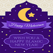 Islamic New Year Greeting Cards