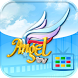 Angel Google TV by Angel TV