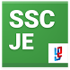 SSC JE Exam Preparation Guide by Zha Apps