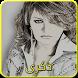 أغاني ذكرى by hamza ziwa