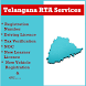 Search Telangana RTA Services by d2h App Tech
