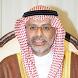 الشيخ عبدالله احمد بقشان by Khaled Ahmed AlNubi