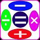 গণিতের সূত্রাবলী by Bd Alif Apps