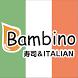 バンビーノ by 株式会社カナオリ
