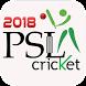 PSL 2018 Schedule, Teams & Matches Updates by DigitalArt