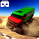 VR Monster Truck Racing 3D by Free Hard Games For Fun