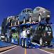 car bus transport truck 2017