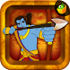 Valmiki Ramayana For Kids by Magicbox Publication