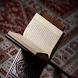 المصحف الجامع Quran mp3 by GEEKYAYA