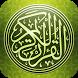 القرآن الكريم - MP3 Quran by simppro