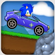 sonic hill car climb by free store studio