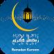 Ramadan 2017 Muslim Duas&Azkar by GO Apps Studio