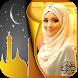 Eid Mubarak Season Photo Frame by Lucky Apps