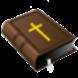 Библия Синодальный перевод by Michael Gasnikov