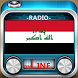 Radio Iraq FM AM Live by Online Radio Stations HD