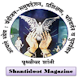 Shantidoot Magazine App by Jack Tribhuvan