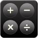 Simple Calculator by Almariz Media