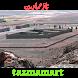 تزممارت tazmamart by Dev.090