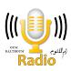 Oum Kalthoum Radio (أم كلثوم) by Smart Apps Android