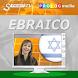 EBRAICO -SPEAKIT! (d) by Speakit.TV