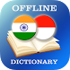 Hindi-Indonesian Dictionary by AllDict