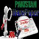 Pakistan Jobs by blue stone