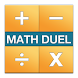 Math Duel - 2 Player Math Game by Ellie's Games, LLC
