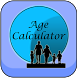 Real Age Calculator pro by Stone Apps Studio