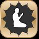 Hatme Duası (Arapça ve Türkçe) by Uygulama Sepetim