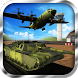 Army plane cargo simulator 3D by VascoGames