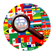 World Flags Quiz by xcraftgames