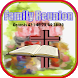 Bible Story : Family Reunion Apps by Holy Bible Study 911