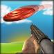 Skeet Shooting Championship by MobilePlus