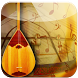 Chromatic Dombra Tuner by Max Schlee