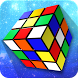 Rubiks Cube - Starry Sky by Phoenix Feather
